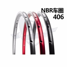 Ultralight velg hoge kwaliteit fiets velg KINLIN NBR 16/20 inch velgen 406/451 fiets velg 16/20/24/28 gaten