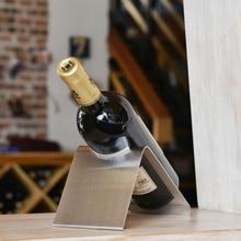 Modern Wine Bottle Holder