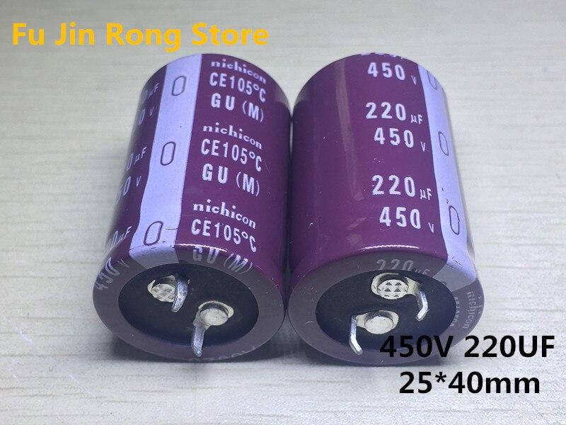 Оригинальный высокочастотный электролитический конденсатор 450 в 220 мкФ, 5 шт.|electrolytic capacitors|450v 220uf220uf 450v | АлиЭкспресс