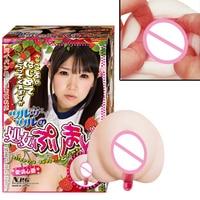 Japan super realistische virgin vagina kunstkut real voelen volwassen speeltjes voor mannen masturbatie siliconen pocket nep kut
