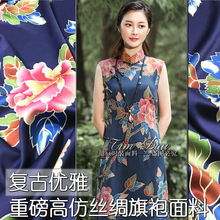 150cm heavy retro printed fabric high imitation silk cheongsam digital print dress kimono wholesale cloth