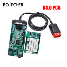 5pcs Lot Green PCB TCS CDP PRO PLUS NEW VCI Diagnostic Scan Tools Without Bluetooth For