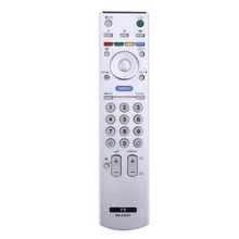 Replacement TV Remote Control for Sony TV
