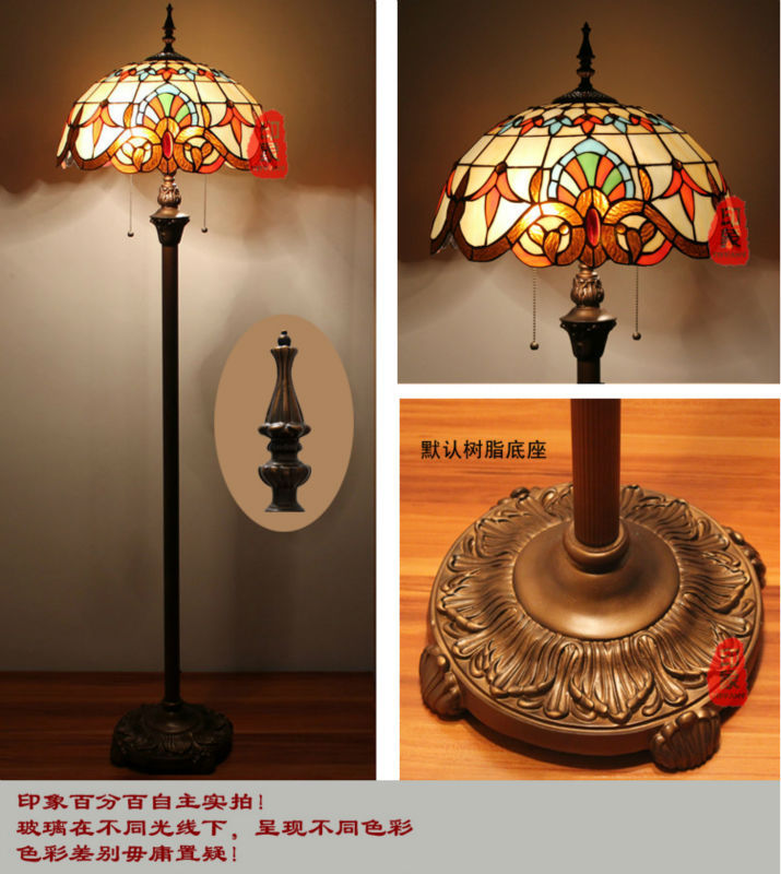 16 inch Tiffany Style Stained Glass Retro Baroque Floor Lamp Lustre Lampshade Living room Bedroom Light Fixtures  -  Broadway Lighting store