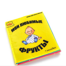 Baby Toys 0~12 Months Baby Books Cloth Russian Language Rattle Toy Newborn Crib Cloth Infant Education Kids Toy(China)