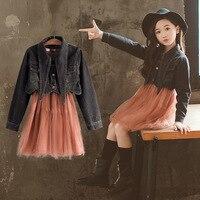 Boutique Kids Clothing Girls Sets Autumn 2018 New Children's Korean Cowboy Short Coat Fashionable Yarn Skirt 2pcs Sets CLS257