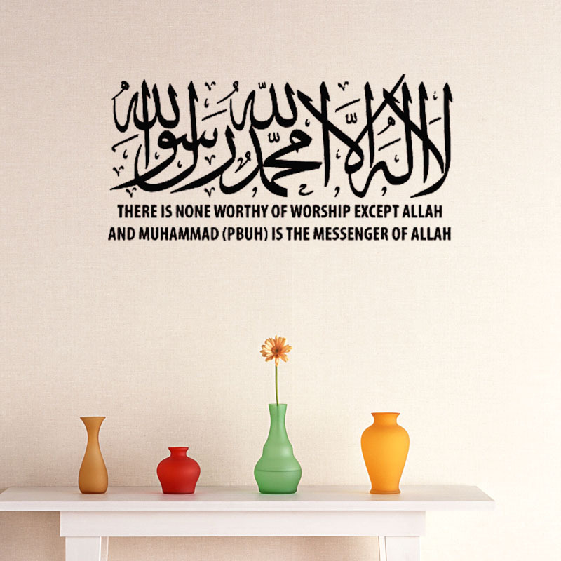 Shahada Kalima English Calligraphy Arabic Islam Wall Stickers Home Decor Art Vinyl Removable Decal for Living Room