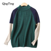 QingTeng Cashmere Sweater Women 2017 Autumn Women S Warm Turtleneck Casual Loose Long Sleeve Patchwork Knitted