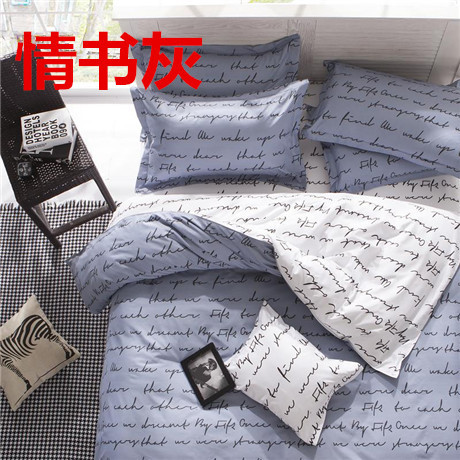 Quilt 1 Persoons.Us 42 0 Gray Ab Layout Bedding Set Duvet Cover Twin Quee King Size 1 Quilt Cover 1 Bed Sheet 2 Pillowcase Dekbedovertrek 2 Persoons In Bedding Sets
