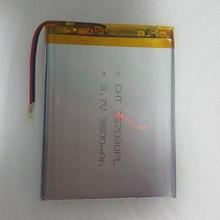 Устриц литий-полимерный аккумулятор tablet мач универсальный дюймов г в для