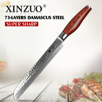 NEW 8 Cake Knife High Quality Bread Knife 73 Layers Japanese Damascus Steel Kitchen Knife With