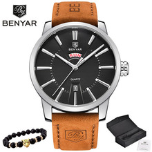 BENYAR 2019 腕時計男性用のクォーツ時計男陸軍軍事革ブルー腕時計レロジオ masculino