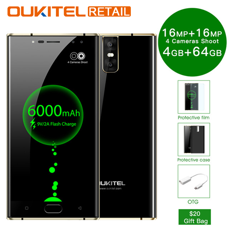 Oukitel K3 5,5 pulgadas FHD teléfono móvil Android 7,0 Octa Core 4 GB + 64 GB 6000 mAh 4 cámaras 16MP + 2MP Front Fingerprint Smartphone