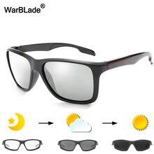 1d8572b423d6f WarBLade Nova Chameleon Descoloração Lentes Fotocromáticas Óculos De Sol  Dos Homens Polarizados Condução óculos de Sol Para Home.