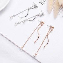 2019 new Korean version pearl simple tassel pendant earrings jewelry gift