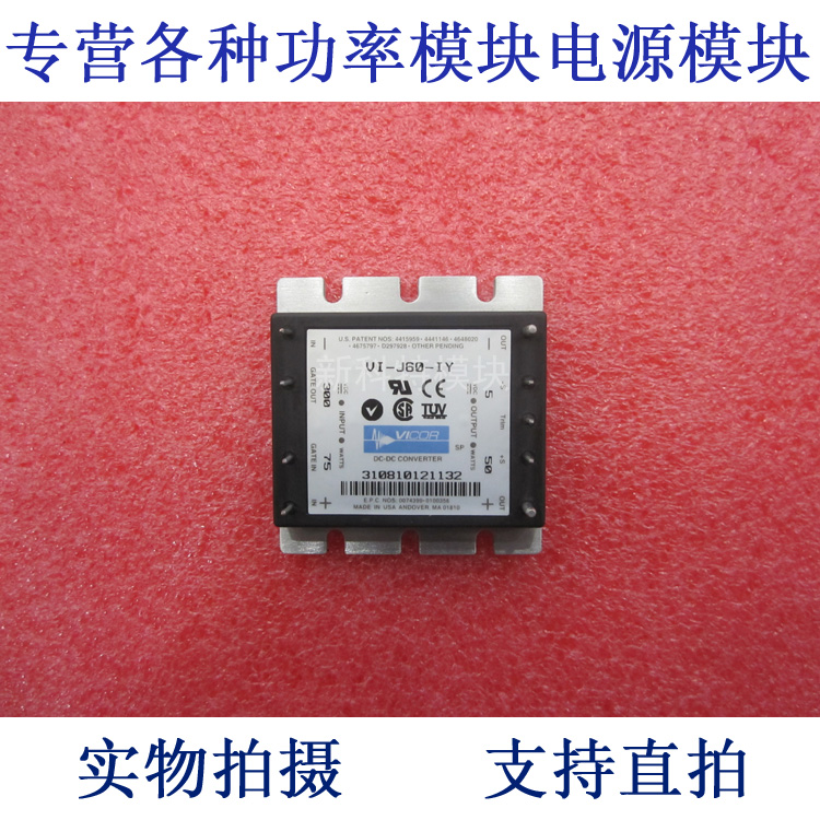 VI-J60-IY 300V-5V-50W DC / DC power supply module vi jt1 iy 110v 12v 50w dc dc power supply module