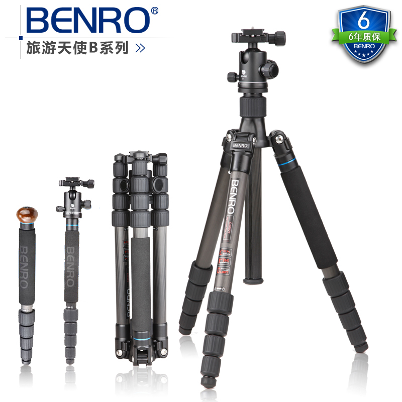 Benro C2692TB1 Tripod Carbon Fiber Tripods Monopod+B1 Ball Head Carrying Bag Max Loading 12kg ,Free shipping,EU tariff-free gopro new benro c2692tb1s carbon fiber tripod impreaaion nip detachable monopod travel angel kit four in one free shipping