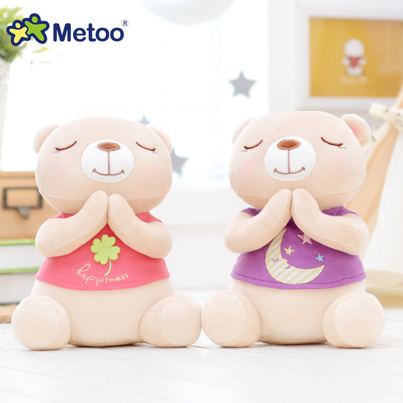 22cm Pray Bear Plush Sweet Cute Lovely Stuffed Baby Kids Toys for Girls Birthday Christmas Gift Cute Girl Metoo Doll