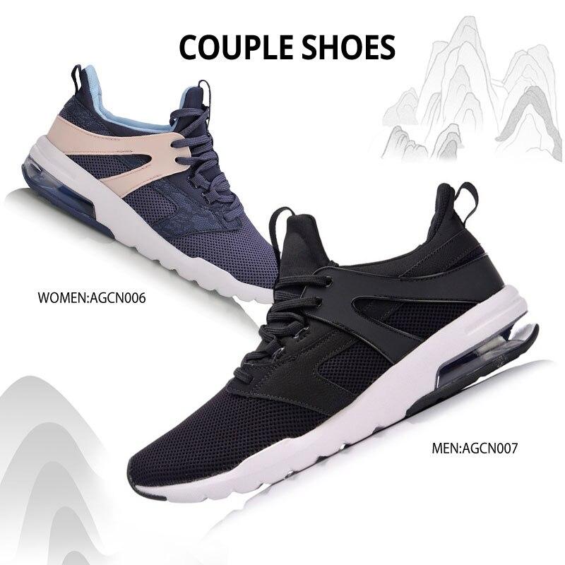 Li-ning hommes bulle UP-FOCUS classique style de vie chaussures portable coussin doublure baskets TPU soutien chaussures de Sport AGCN007 YXB129 - 6