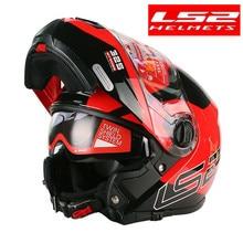 цена на LS2 FF325 STROBE Flip Up Motorcycle Helmet Modular CIVIK ZONE capacete ls2 Helmet casque moto capacete de motocicleta Casco