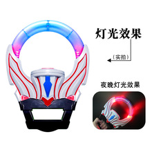 Ultraman Orb ring luminous Make a sound childrens toy weapon series Festival stage party props