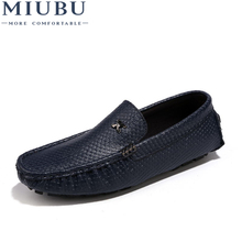 MIUBU Brand Mens Casual Shoes Leather Men Loafers Luxury Fashion Male Boat superstar shoes Comfortable driving