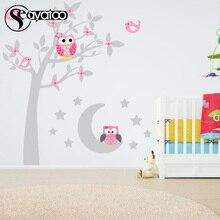 Cartoon Owl Tree Moon Stars Vinyl Wall Sticker Decal Nursery Kids Baby Bedroom Stickers