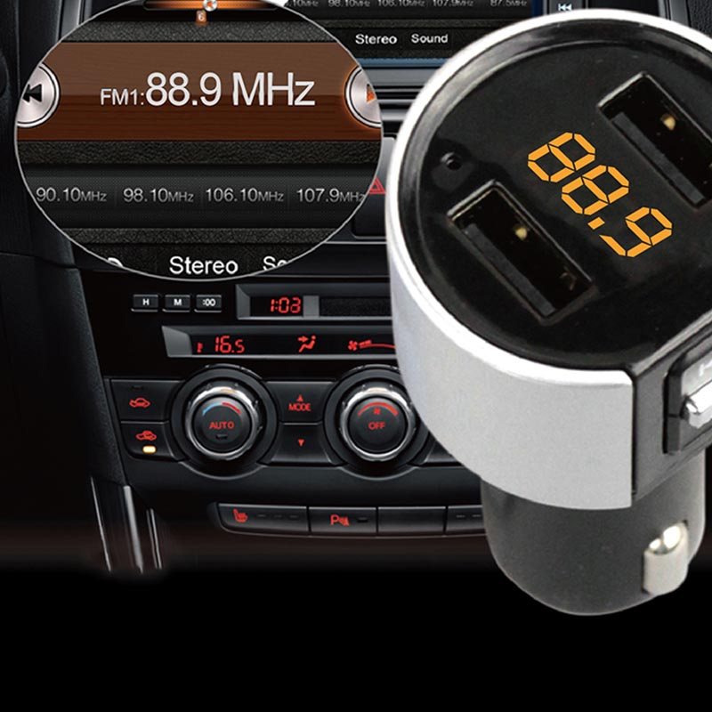 car mp3 player (5)