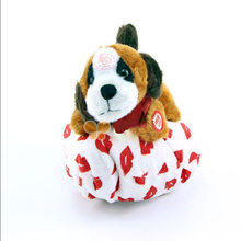 Training Dog Walking Singing Kawaii Electric Music Puppy Pet Intelligent Remote-controlled Plush Smart Toy for Children A111(China)