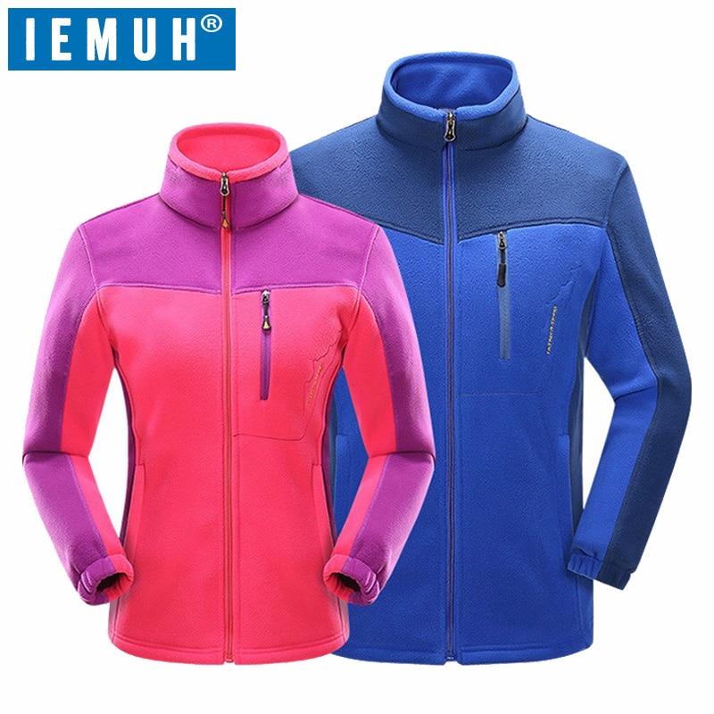 IEMUH բրենդային սպորտի բացօթյա - Սպորտային հագուստ և աքսեսուարներ - Լուսանկար 1