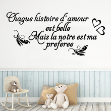 New Desgin French Phrase Vinyl Wall Sticker For Kids Rooms Decoration Francais Quote Decals Decor Wallpaper stickers muraux antoine abinal dictionnaire malgache francais french edition