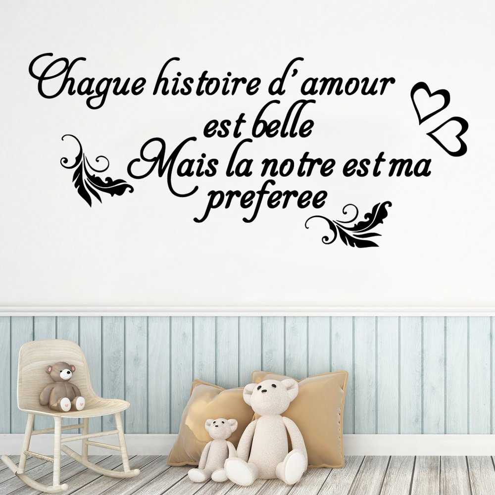 New Desgin French Phrase Wall <font><b>Sticker</b></font> For Kids Rooms Decor Francais Quote Decals Decor Wallpaper <font><b>stickers</b></font> <font><b>muraux</b></font> Phrase image