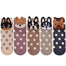 1 Pair 3D Animals Style Dot Women Lady Socks Dogs Pattern Stereoscopic Cotton Hosiery Slippers Socks
