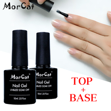 MorCat Top and Base Coat Transparent Gel Lacquer Nail Polish Soak Off Primer Art Varnish
