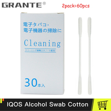 GRANTE ALcohol Swab Clean Tool E-cigarette Cleaning Cotton For IQOS 2.4 PLUS Electronic Cigarette Accessories