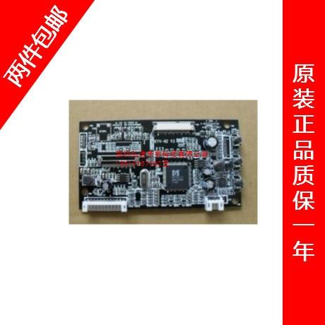 ,AV,VGA.AT070TN83 V.1