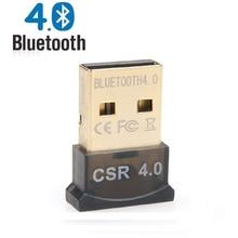 Usb адаптер для Bluetooth приемник аудио передатчик адаптер для Bluetooth ключ V4.0 беспроводной зуб Aux приемник для ПК