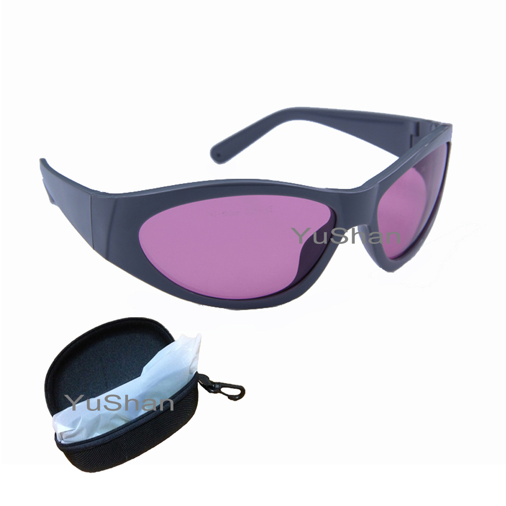 Laser Safety Glasses 740-850nm Multi-wavelength Laser Protection Glasses Goggles Ce Certified цена