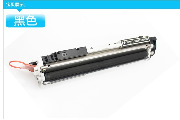 ce310a ce311a ce312a ce313a 126a compatible color toner cartridge for hp laserjet pro cp1025 m275 100 color mfp m175a m175nw - Laserjet 100 Color Mfp M175nw