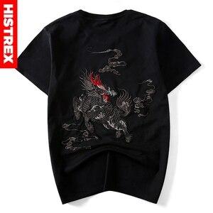 Image 4 - Футболка мужская с вышивкой в виде животного, рубашка с принтом китайского единорога, дракона, Журавля, рыбы, одежда в стиле хип хоп, японская одежда, 5XL, 2020