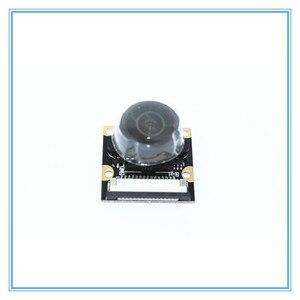 Image 5 - Módulo de cámara Raspberry Pi lente gran angular de enfoque ajustable de 222 grados con LED infrarrojo compatible con visión nocturna OV5647 para RPi