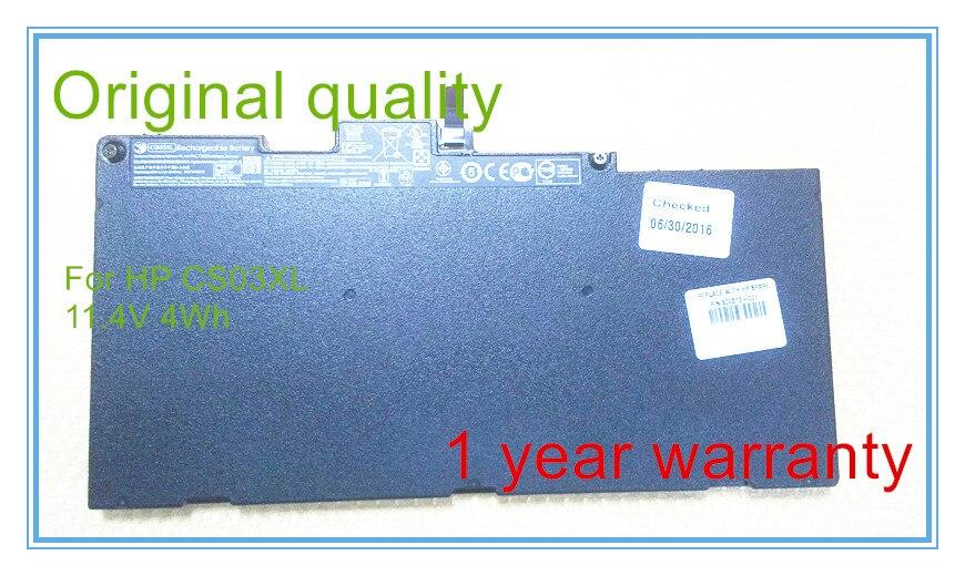 Original CS03XL Laptop Battery For 15u G3, 745 G3,840 G2,850 G3 Notebook HSTNN-DB6U11.4V 46Wh купить cs 1 6 за 15 рублей
