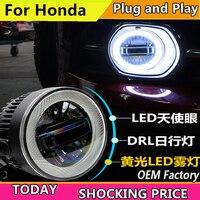 doxa Car Styling for Honda CR V FIT JAZZ CITY Spirior Odyssey LED Fog Light Auto Angel Eye Fog Lamp LED DRL 3 function model