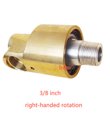 3/8 HD10 right handed thread one way rotary joint for oil water 3/8 inch brass cooling swivel rotating fitting