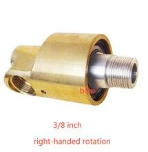 3/8 дюйма HD10 резьба для правой руки Односторонний Поворотный шарнир для масла и воды 3/8 дюйма латунный охлаждающий поворотный фитинг