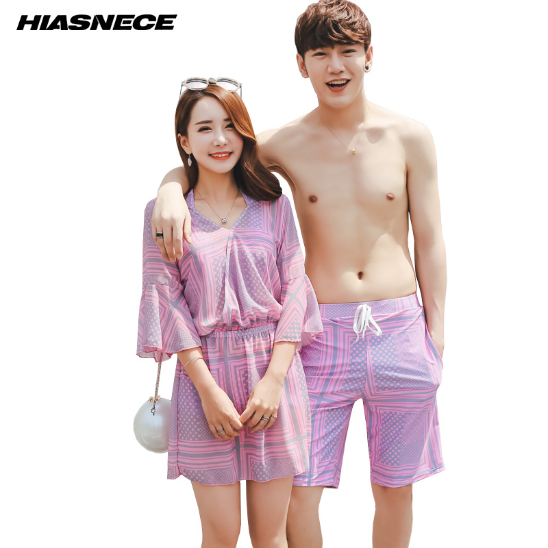 Couple Swimwear women halter Push Up bikini 3 piece swimsuit with purple cover up men's beach shorts 2018 new lover Bathing Suit