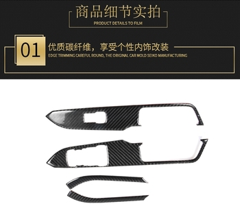 Fit for Ford Mustang window button lifter carbon fiber interior trim frame decoration