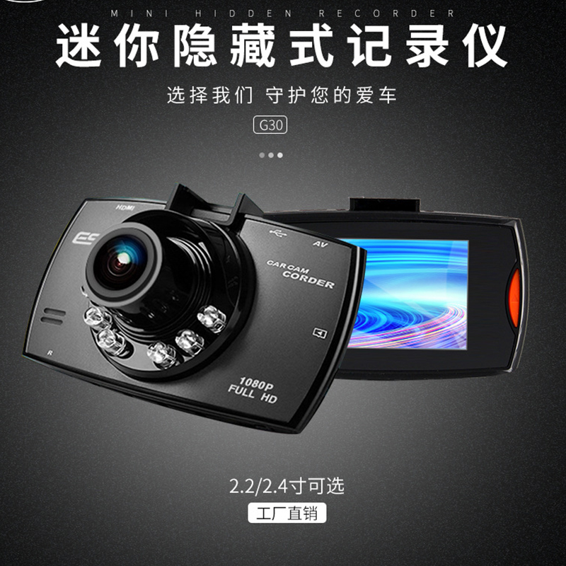 double cameras dash cam car camera recorder dashcam vidio porno dvr dash cam 4k 70mai android 1.com 360 dashboard camera dual(China)