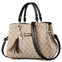 Fashion Ladies Hand Bags Women Shoulder Bag