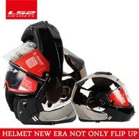 2017 New Genunie LS2 FF399 Dual Visor Full Face Flip Up Motorcycle Helmet Authentic Wear Glasses